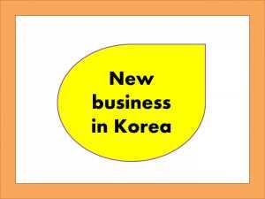 """<img src=""""Korea.jpg"""" alt=""""Korea Foreign Company Registration"""">"""