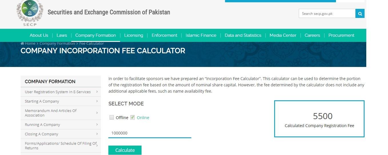 Pakistan_calculator