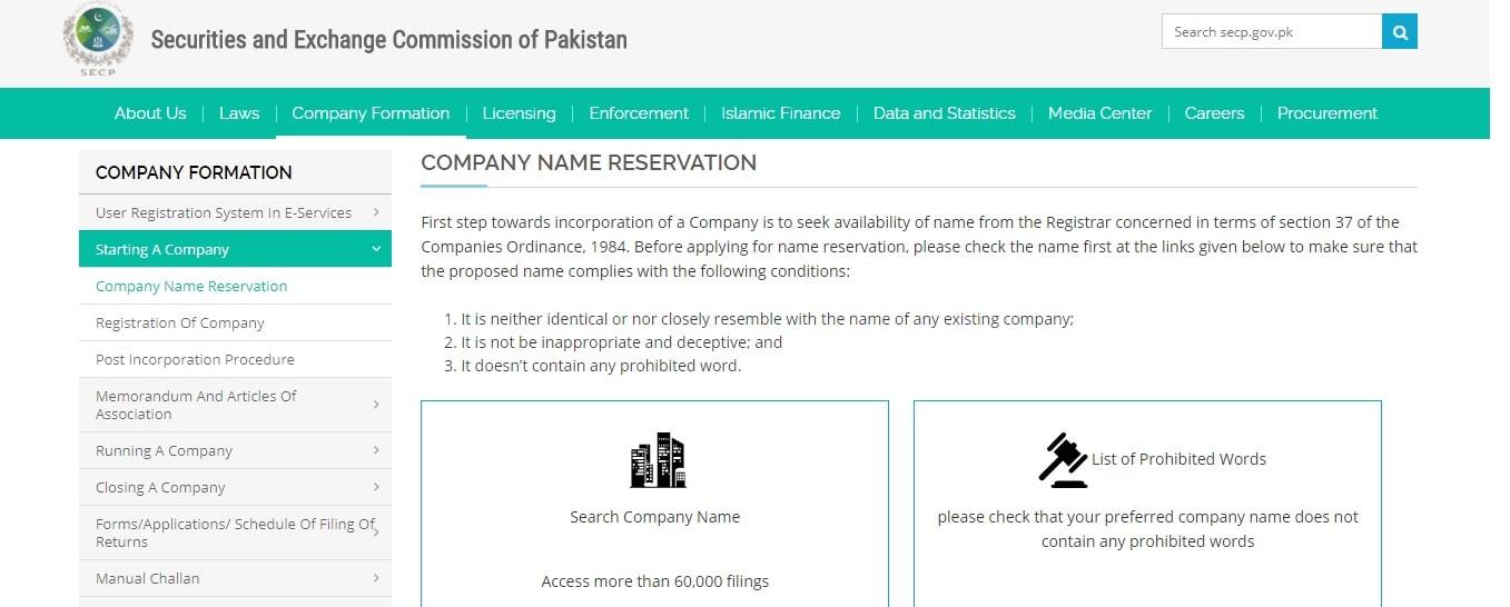 new company registration in Pakistan