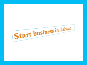 """<img src=""""Taiwan.png"""" alt=""""Taiwan Foreign Company Registration"""">"""