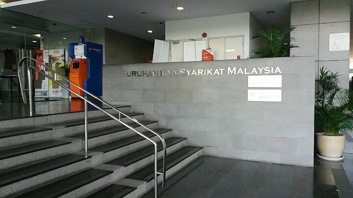 "<img src=""myssm.jpg"" alt=""Malaysia foreign company registration-formation""/>"