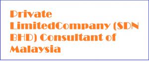 "<img src=""Image/Malaysia_SDNBHD.png"" alt=""Incorporation of company Malaysia""/>"