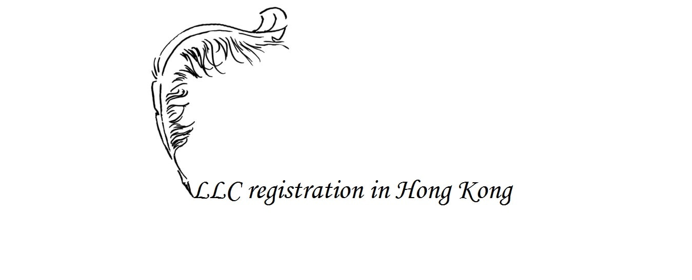 Private Limited company registration in Hong Kong