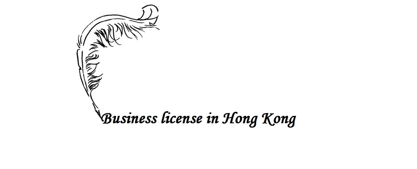 Business License in Hong Kong