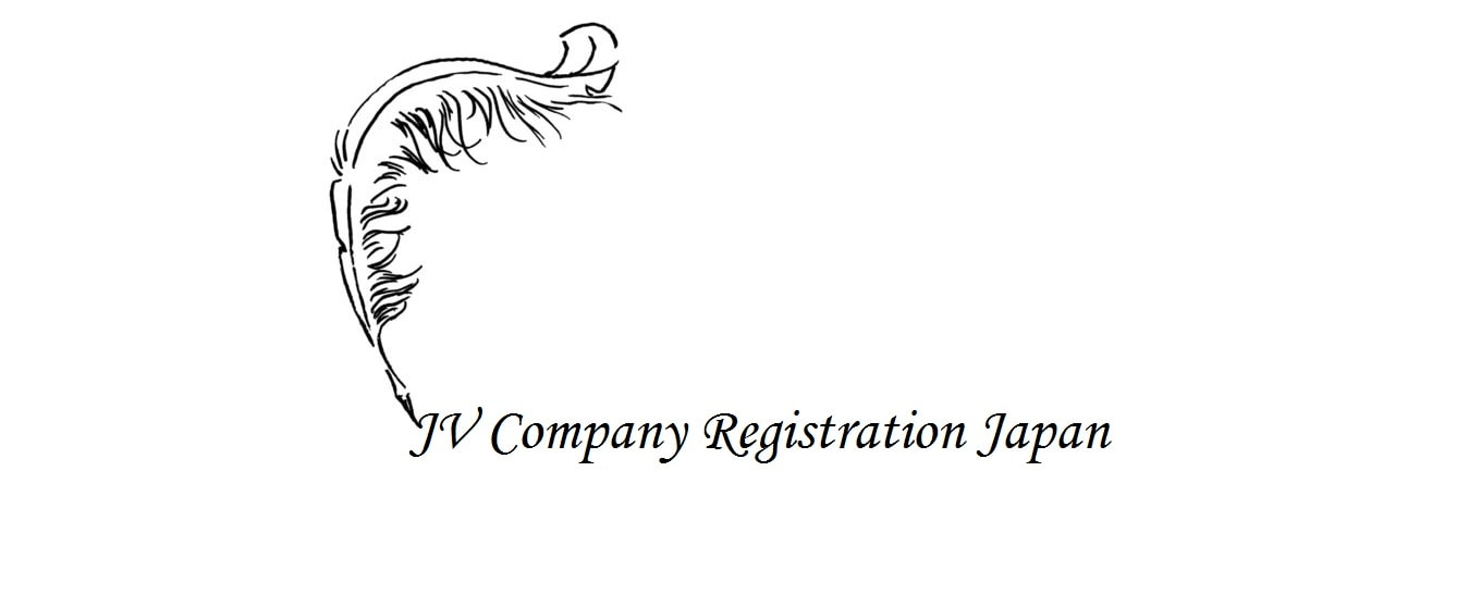 Joint Venture company registration process Japan