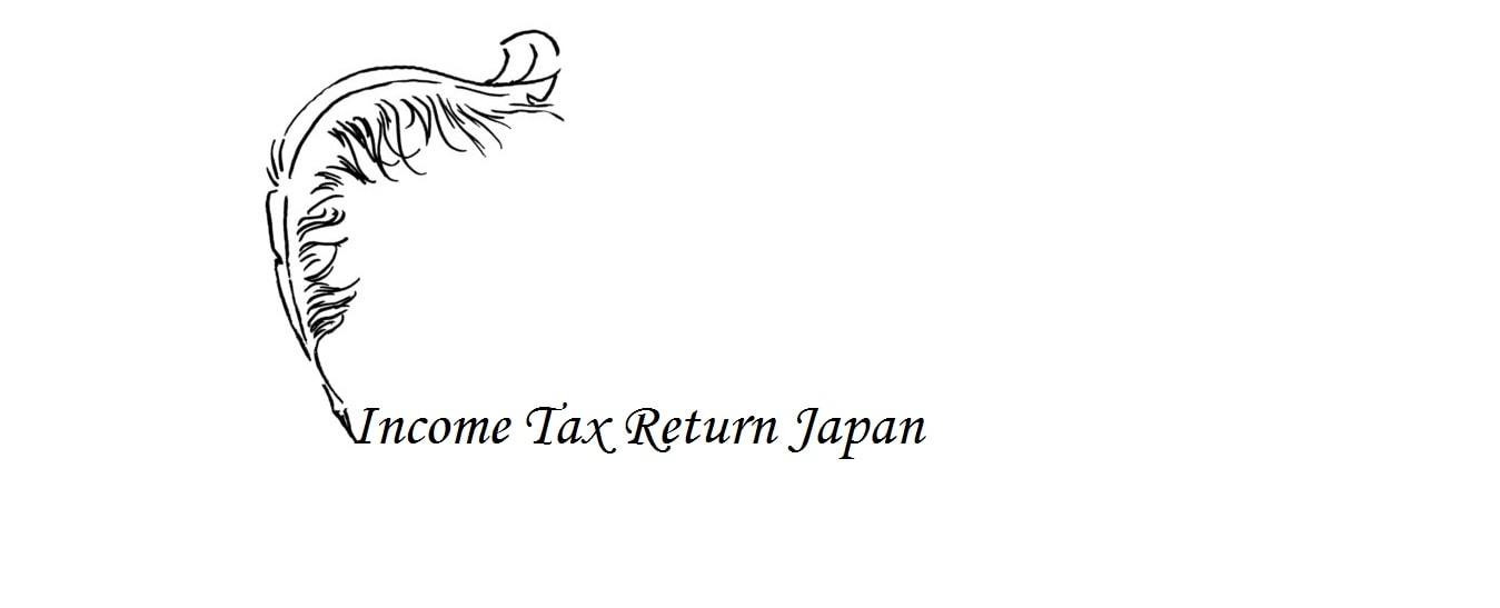Income Tax Return Japan