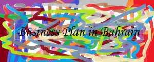 """<img src=""""Bahrain_plan.jpg"""" alt=""""Business plan in Bahrain""""/>"""