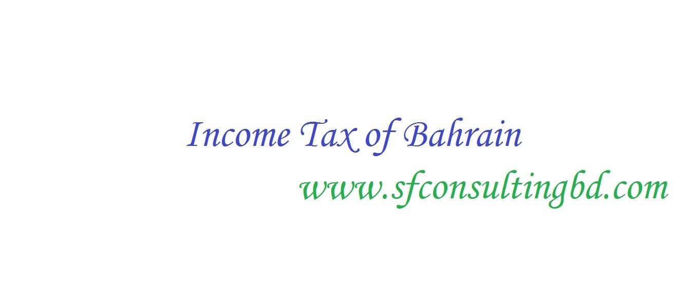 Income Tax Return Bahrain