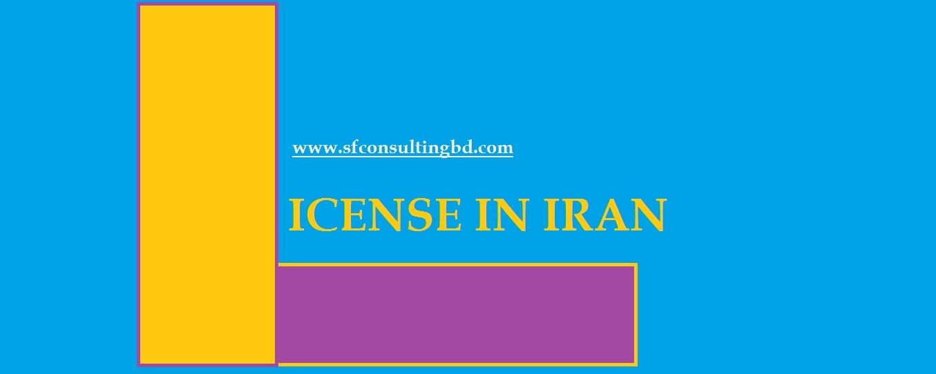 Business License in Iran