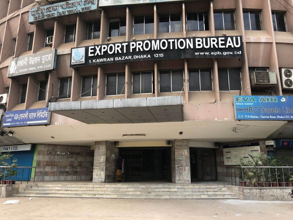 Export promotion bureau Bangladesh