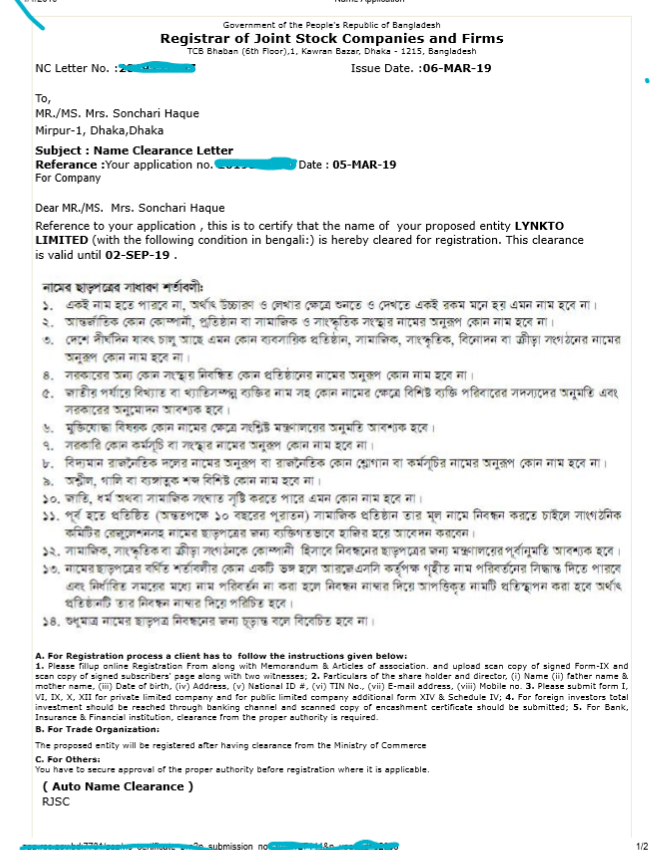 Company name reservation by RJSC in Bangladesh