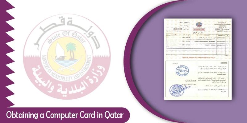 Obtaining a Computer Card in Qatar