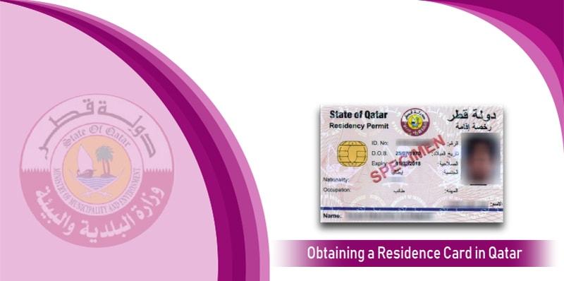 Obtaining a residence card in Qatar