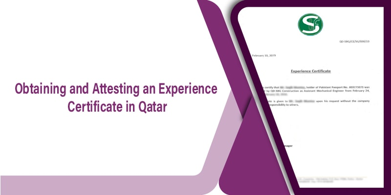 Obtaining an Experience Certificate in Qatar