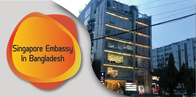 Singapore Embassy in Bangladesh