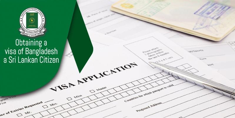 Obtaining a visa to Bangladesh as a Sri Lankan Citizen