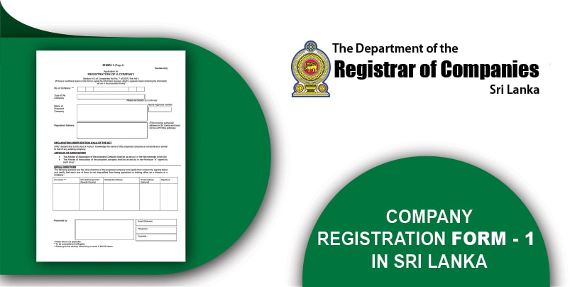 Company registration form 1 in Sri Lanka