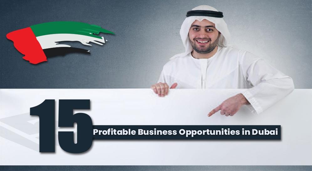 business opportunities in Dubai