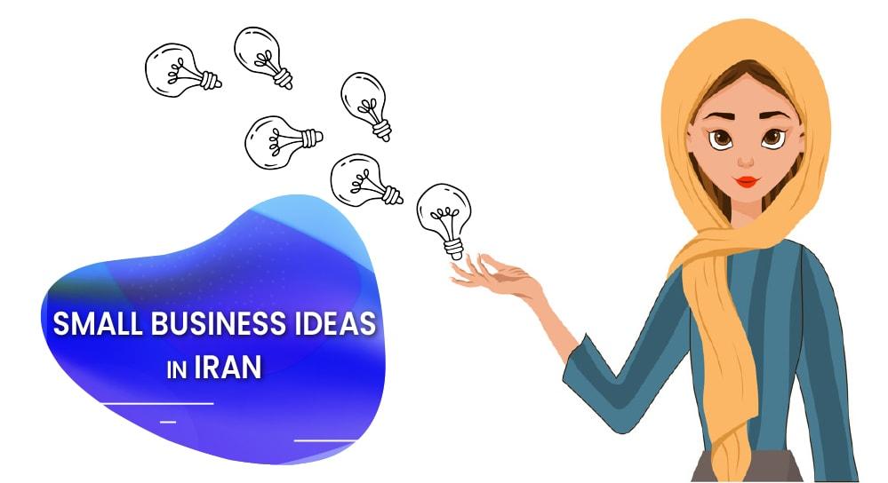 Small business ideas in Iran