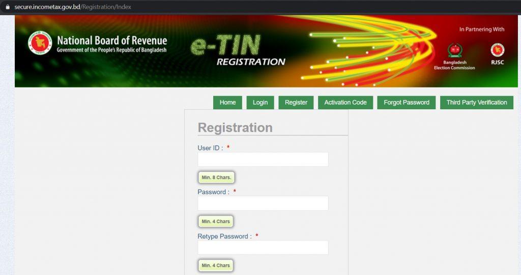 E- Tin application Bangladesh
